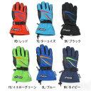【子供用スノーグローブ】PHENIX フェニックススキーグローブ Demonstration Boy's Gloves PS5G8GL83【グローブ ジュニア ...