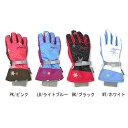 【子供用スノーグローブ】PHENIX フェニックススキーグローブ Snow Crystal Girl's Gloves PS5H8GL92【グローブ ジュニア ...