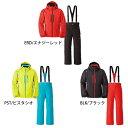 【メンズ・男性用 スキーウェア】DESCENTE デサント スキーウェア SUIT DRA-5090F【上下セット】【スキーウェア】