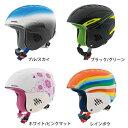 【スキー スノーボード用 ヘルメット】15-16 ALPINA アルピナヘルメット CARAT【ヘルメット ジュニア】