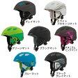 【スキー スノーボード用 ヘルメット】15-16 ALPINA アルピナヘルメット GRAP 2.0 【ヘルメット】
