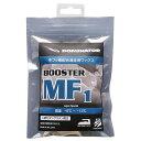 【中フッ素配合滑走用】DOMINATOR・ドミネーター BOOSTER MF1 60g【固形・ワックス・WAX】