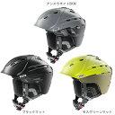 【ヘルメット】15-16 UVEX ウベックスヘルメット p2us 【ヘルメット】