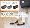 【スペシャルSALE】1700→1500円!500足完売!まるでスニーカーのような履き心地!長時間履