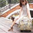 【幻のボタニカル柄で作ったキャリーバッグ】 花柄 ソフト キャリーケース 旅行カバン スーツケース 人気 かわいい おしゃれ 軽量 Sサイズ ボストンバッグ ボタニカル 一泊 2泊 小旅行 通販 女子 キャリーバッグ ナタリーヌ・キャトル