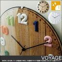 【送料無料・ポイント2倍】掛け時計 電波時計 ボヤージュ [VOYAGE] インターフォルム【時計