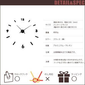 �ݤ����ץ��ѥ졼�ȥ���å�[SEPARATECLOCK]�ޥ��ͥåȡ��ɳݤ������ץ���ƥꥢ��ޯ���������ʥ?����ץ��ɳݤ����פ�������ŷ���եȥץ쥼��ȥ����ޥ��ͥåȼ��̲��ƥ����ȿ��۽ˤ��뺧�ˤ��ۿ͵��ڤ�����_���˱Ķȡ���ˤ�