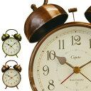 【送料無料・ポイント5倍】目覚まし時計 RC Double Bell Alarm Clock【目覚まし アラーム 置き時計 雑貨 電波時計 電波 アンティーク レトロ 楽天 ギフト プレゼント 時計 子供 子供部屋比較 通販 販売】【RCP】【父の日】【あす楽_土曜営業】 05P21May14