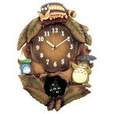 【送料無料】壁掛けフック特典有★となりのトトロ 振り子時計 トトロM837N シチズン[CITIZEN] 4MJ837MN06【掛け時計 掛時計 時計 壁掛け 壁掛け時計 おしゃれ 壁時計 壁 インテリア ギフト ジブリ アニメ キャラクター からくり時計 時報 ウォールクロック プレゼント】