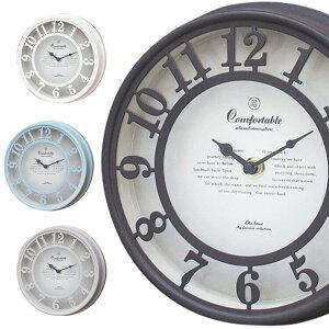 掛け時計オールドストリートウォールクロック【時計壁掛け掛時計壁掛け時計壁時計アンティークレトロモダンアイアンメタルヨーロピアン姫クラシック新築祝いアンティーク掛け時計おしゃれギフトプレゼント】