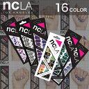 ショッピングネイルシール ncLA〈エヌシーエルエー〉NAIL WRAPS ネイルラップ/ネイルシール(インポート/LA/ロサンゼルス