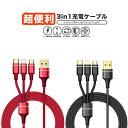 Lightning / Micro USB / USB Ty...