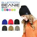 ショッピングBluetooth Bluetooth ニット帽 ヘッドホン イヤホン内臓 ワイヤレスイヤホン ニットキャップ 帽子 スピーカー ハンズフリー ワイヤレス ヘッドセット iphone7 ジョギング ランニング
