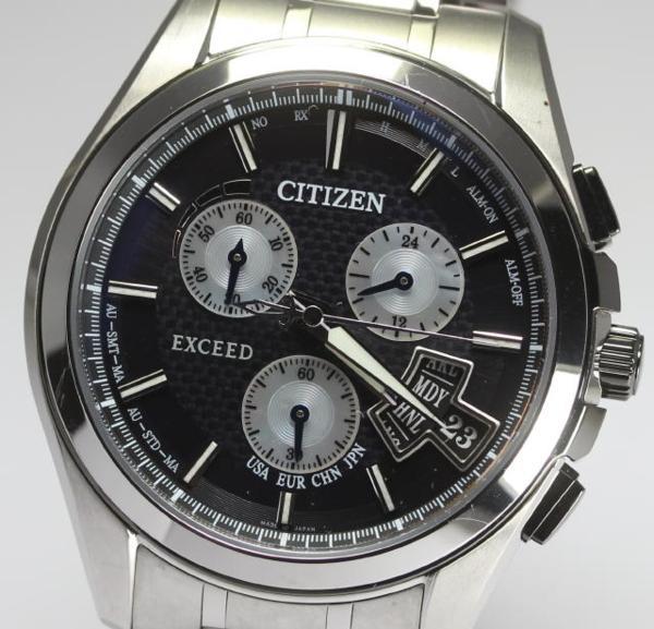 【シチズン】エクシード ダイレクトフライト BY0064-53E☆【】 ●ブランド腕時計専門店CLOSER!15時までの決済で即日発送可能★新生活にブランド腕時計はいかがでしょうか。是非ご利用下さいませ!