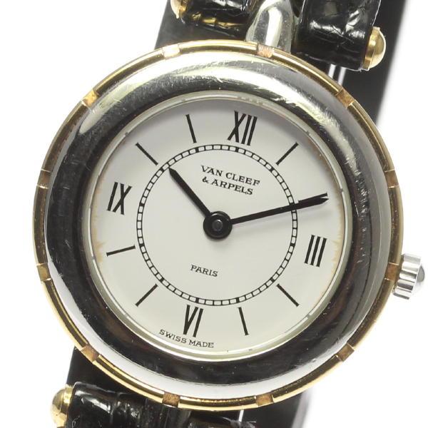 【ヴァンクリーフ&アーペル】 ラ・コレクション QZ レディース【】 ●ブランド腕時計専門店CLOSER!15時までの決済で即日発送可能です★在庫数大幅増加中!早い者勝ち☆是非ご利用下さいませ★