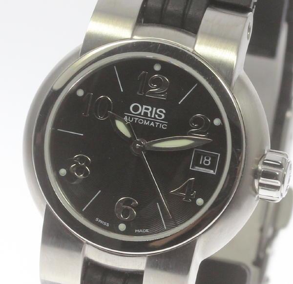 【ORIS】オリス TT1ダイバー 7524 自動巻き ラバーベルト レディース【】 ●ブランド腕時計専門店CLOSER!15時までの決済で即日発送可能★新生活にブランド腕時計はいかがでしょうか。是非ご利用下さいませ!