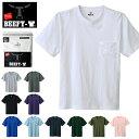 【ゆうパケット送料無料(ポスト投函)】 Hanes BEEFY T-SHIRT ヘインズ ビーフィー ポケットTシャツ パックTシャツ 1枚入り/ヘインズ ビーフィー ポケット付きTシャツ Hanes コットン 100% 綿100% 半袖Tシャツ 無地Tシャツ ポケT H5190 【ゆうパケット可】【1】