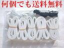 送料無料 織ゴム平ゴム手芸裁縫洋裁縫製ゴム 5〜25/30mm×15m 国産日本製 お試しパック 05P03Dec16