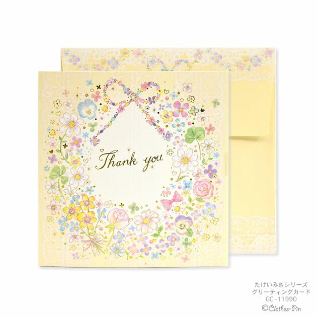 たけいみき グリーティングカード・サンキュー ありがとう クローズピン ClothesPin メール便OK