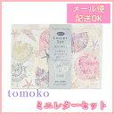 【Tomoko Hayashi・トモコ】ミニレターセット【Letter Set・おしゃれ・大人】【手紙】【便せん】【クローズピン ClothesPin】【メール便OK】【SP】