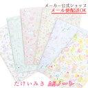 たけいみき A5ノート バレエ・ガーリー・かわいい・7mm罫線・Note クローズピン メール便OK ◆後払い不可◆2020年2月発売新商品
