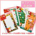 【クリスマス】メッセージカード 封筒【各5枚入り】【ネームカード】【クローズピン ClothesPin】【メール便OK】