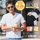 ヘンリーネック Tシャツ メンズ 半袖 無地 スラブ BIT