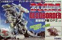 ZOIDS/メカ生体ゾイド デッド・ボーダー DPZ-09 恐竜型 タカラトミー