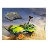 レゴ レーサー LEGO 4589 RC Nitro Flash レア物 並行輸入品