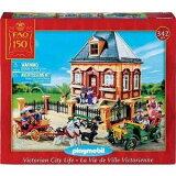 Playmobil(プレイモービル) Victorian City Life Set【5955】