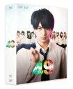 49 Blu-ray BOX豪華版[初回限定生産]佐藤勝利(Sexy Zone)