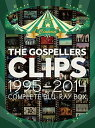 THE GOSPELLERS CLIPS 1995-2014~Complete Blu-ray Box~(完全生産限定盤)