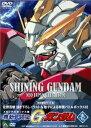 機動武闘伝 Gガンダム DVD BOX 1