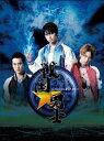 戦国★男士 上巻(Blu-ray Disc)【期間限定版】