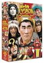 フジテレビ開局50周年記念DVD オレたちひょうきん族 THE DVD 1981-1989 マルチレンズ
