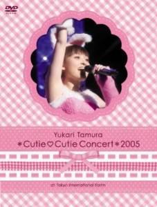 田村ゆかり *Cutie Cutie Concert* 2005 at 東京国際フォーラム…...:clothoid:10009804