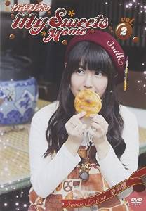 竹達彩奈のMy Sweets Home vol.2豪華盤 [DVD]...:clothoid:10009810