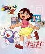 ショッピングメモリアルDVD TVアニメーション「チンプイ」メモリアルDVD-BOX【期間限定生産】