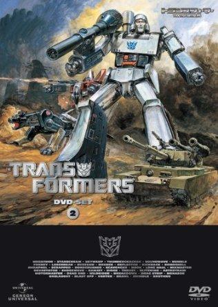 戦え!超ロボット生命体トランスフォーマー DVD−SET2
