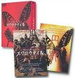 スワロウテイル 特別版 [DVD] 三上博史