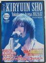 ゴールデンボンバー LIVE DVD 「Oh!金爆ピック〜愛の聖火リレー〜 横浜アリーナ 2012.6.17」feat.鬼龍院翔 (初回限定盤)