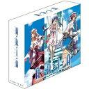 ARIA The ANIMATION Drama CD BOX