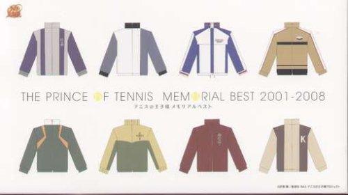 テニスの王子様 メモリアルベスト 2001-20...の商品画像