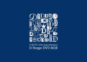 D-BOYS 10th Anniversary DステDVD-BOX 初回生産限定商品...:clothoid:10011169