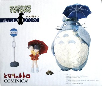 コミニカ 「となりのトトロ」バス亭トトロ(サツキ...の商品画像