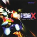 F-ZERO X — オリジナル・サウンドトラック