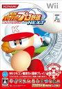 実況パワフルプロ野球 NEXT コナミデジタルエンタテインメント Nintendo Wii