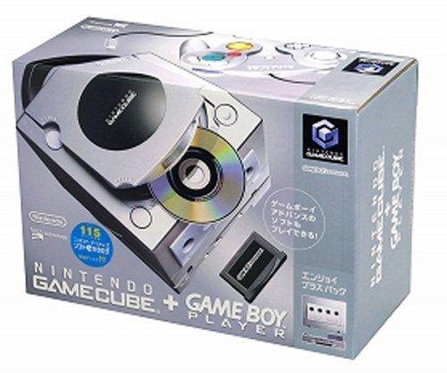 エンジョイプラスパック シルバー【メーカー生産終了】 任天堂 NINTENDO GAMECUBE 未使用