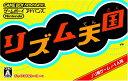 リズム天国 任天堂 GAMEBOY ADVANCE 未使用...