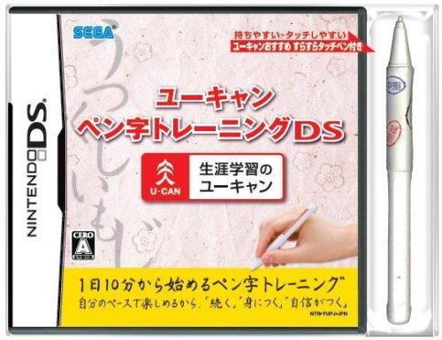 ユーキャン ペン字トレーニングDS (ユーキャンすらすらタッチペン同梱) Nintendo DS 新品